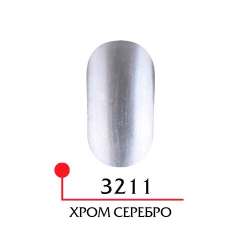 Гель лак с эффектом хрома - серебро