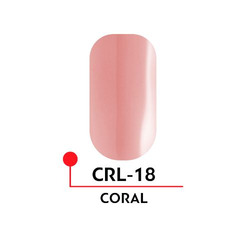 Гель-лак CORAL №18 (5 мл)
