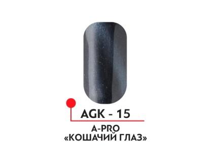 Гель-лак Кошачий глаз №15 А-Про