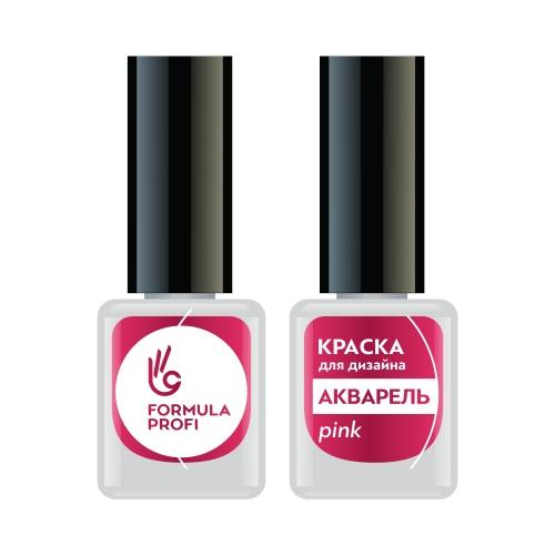 Краска для дизайна Акварель, цвет pink 5 мл