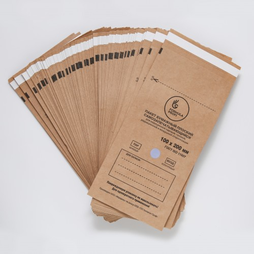 Пакет бумажный самозапаивающиеся для стерилизации 100*200мм (крафт 100 шт в уп)