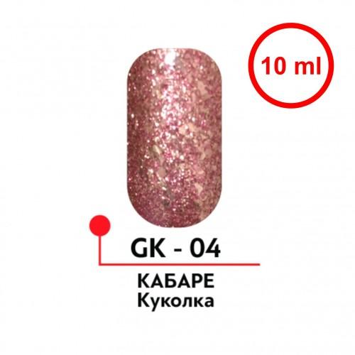 Гель-лак Кабаре №04 (10 мл)