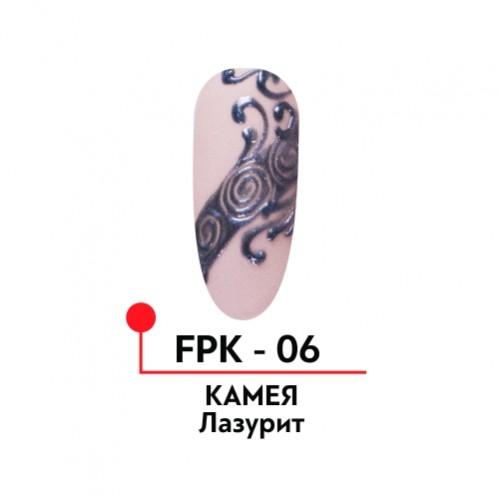 Фактурный гель с перламутром Камея №06, цвет Лазурит 5 гр.