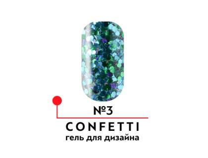 Гель для дизайна CONFETTI №03 (4 гр)