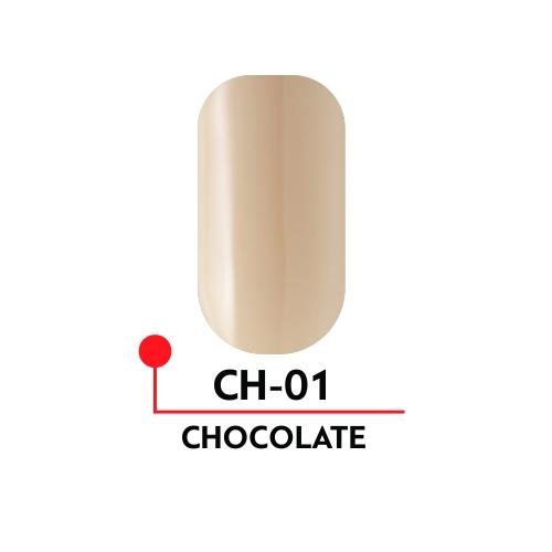 """Гель-лак """"CHOCOLATE"""" №01, 5 мл"""