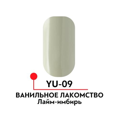 Гель-лак Ванильное лакомство №09, Лайм-Имбирь , 5 мл
