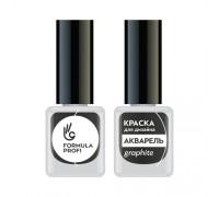 Краска для дизайна Акварель, цвет graphite 5 мл