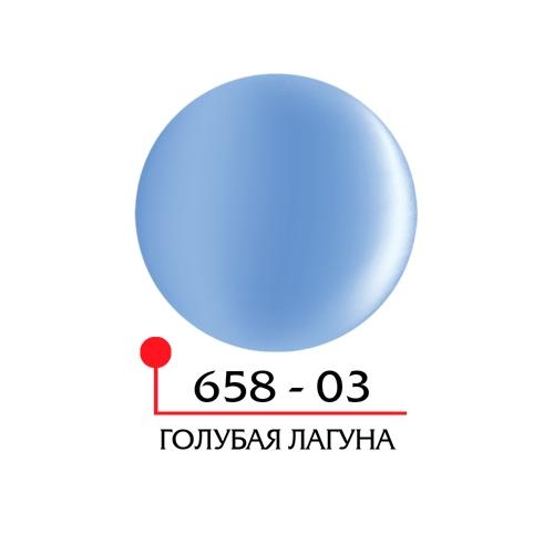 Цветной гель 4Д - голубая лагуна