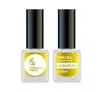 Краска для дизайна Акварель, цвет yellow 5 мл