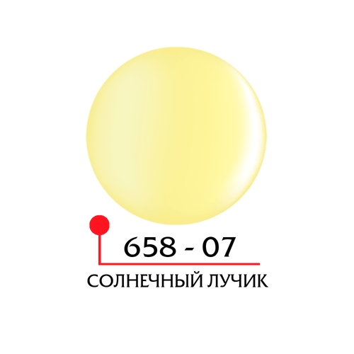 Цветной гель 4Д - солчечный лучик