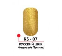 Гель-краска «Русский шик» №07, цвет