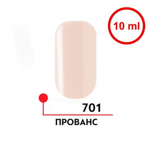 Гель-лак Прованс №701 (10 мл)