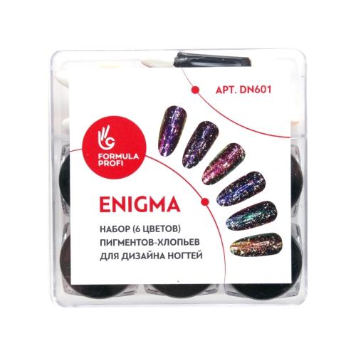 Набор пигментов-хлопьев для дизайна ногтей ENIGMA (6 цветов по 0,1 гр)