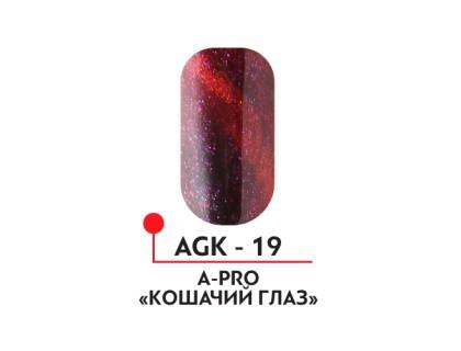 Гель-лак Кошачий глаз №19 А-Про