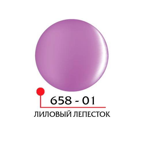 Цветной гель 4Д - лиловый лепесток