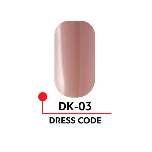 """Гель-лак """"DRESS CODE"""" №03, 5 мл"""