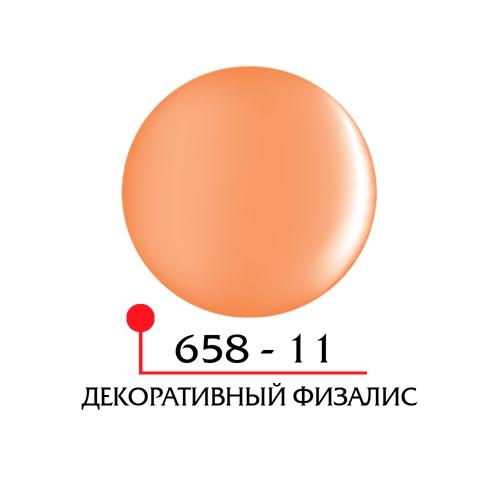 Цветной гель 4Д - декоративный физалис