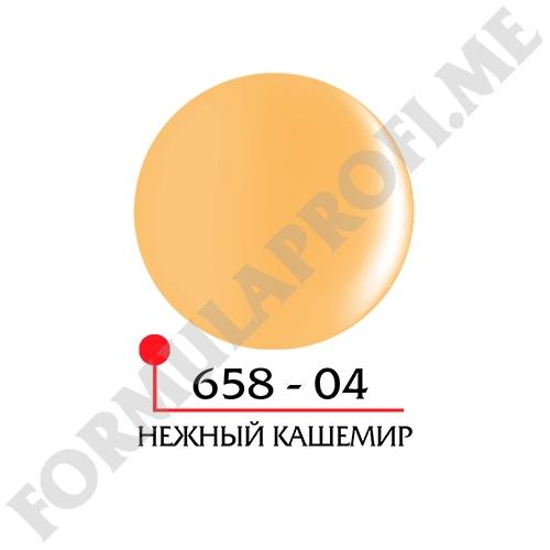 Цветной гель 4Д - нежный кашемир