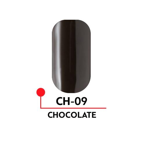 """Гель-лак """"CHOCOLATE"""" №09, 5 мл"""