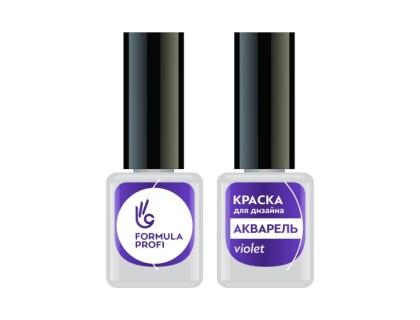 Краска для дизайна Акварель, цвет violet 5 мл