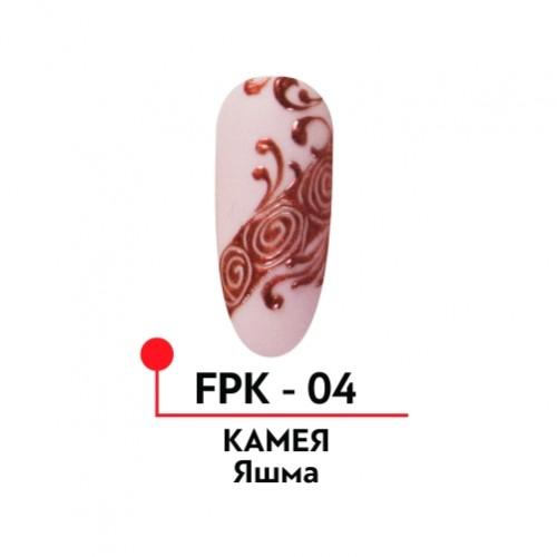 Фактурный гель с перламутром Камея №04, цвет Яшма 5 гр.