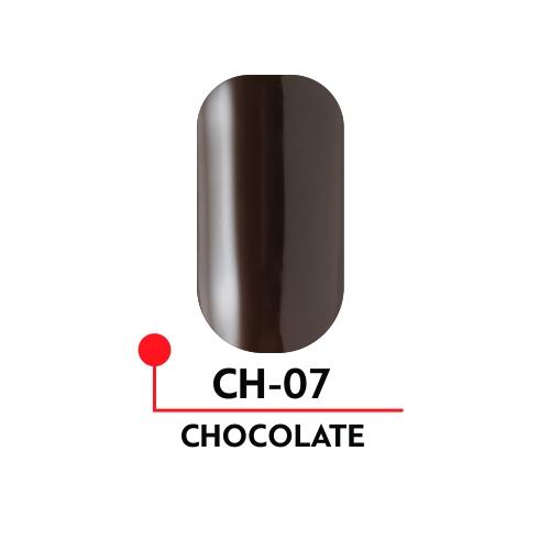"""Гель-лак """"CHOCOLATE"""" №07, 5 мл"""