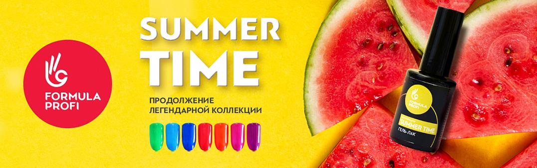 Летняя коллекция гель лаков Summer time